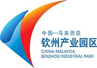 China Malaysia Qinzhou Industrial Park