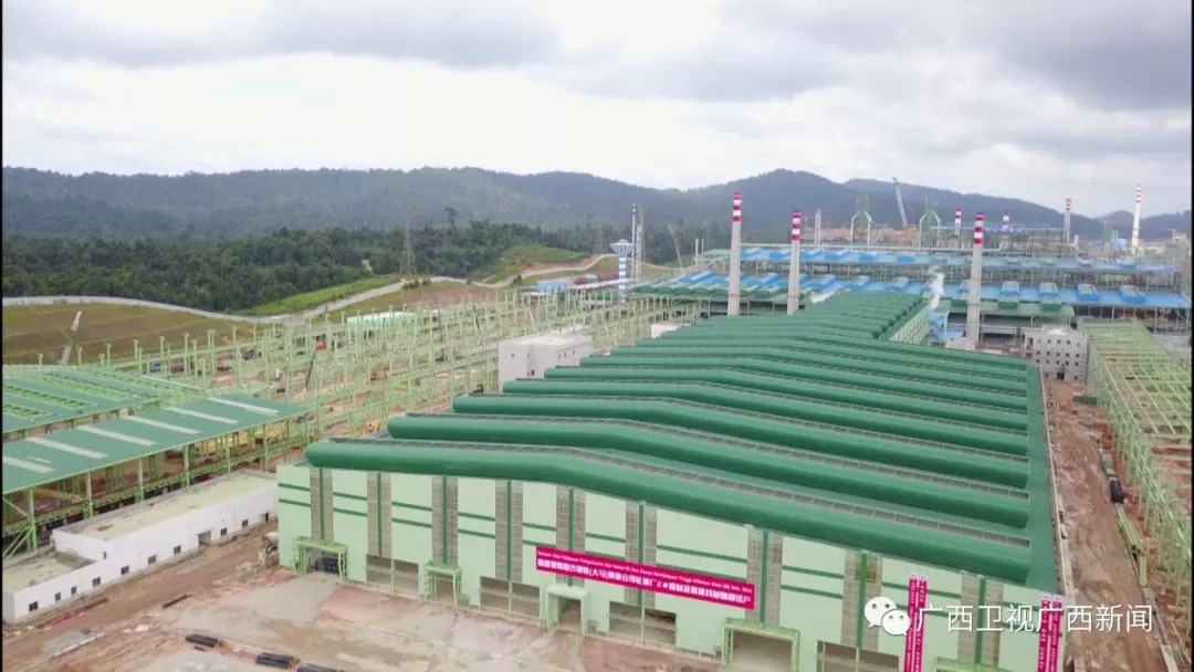 马中关丹产业园钢厂项目